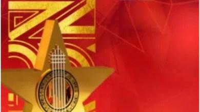 VGMA 22 (Ghana Music Awards) - List Of Winners