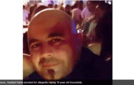 Alleged Lebanese rapist applies for bail
