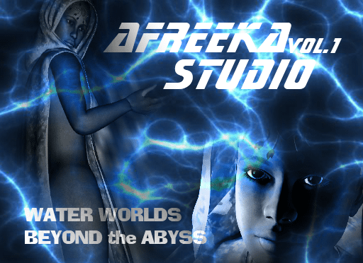 Afreeka Virtual Studio Blue ABYSS