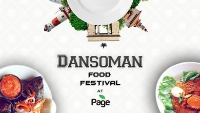Photo of Music is on the menu at Dansoman Food Festival