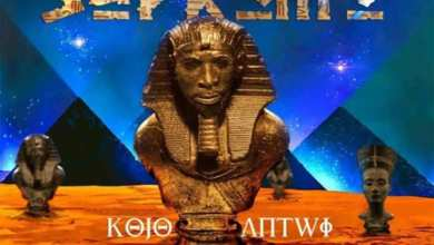 Photo of Audio: Supremo by Kojo Antwi