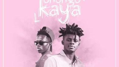 konongo kaya, strongman, ghana music, deon boakye