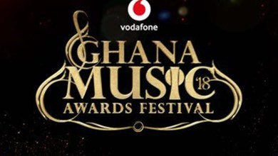 Full list of winners at VGMA 2018