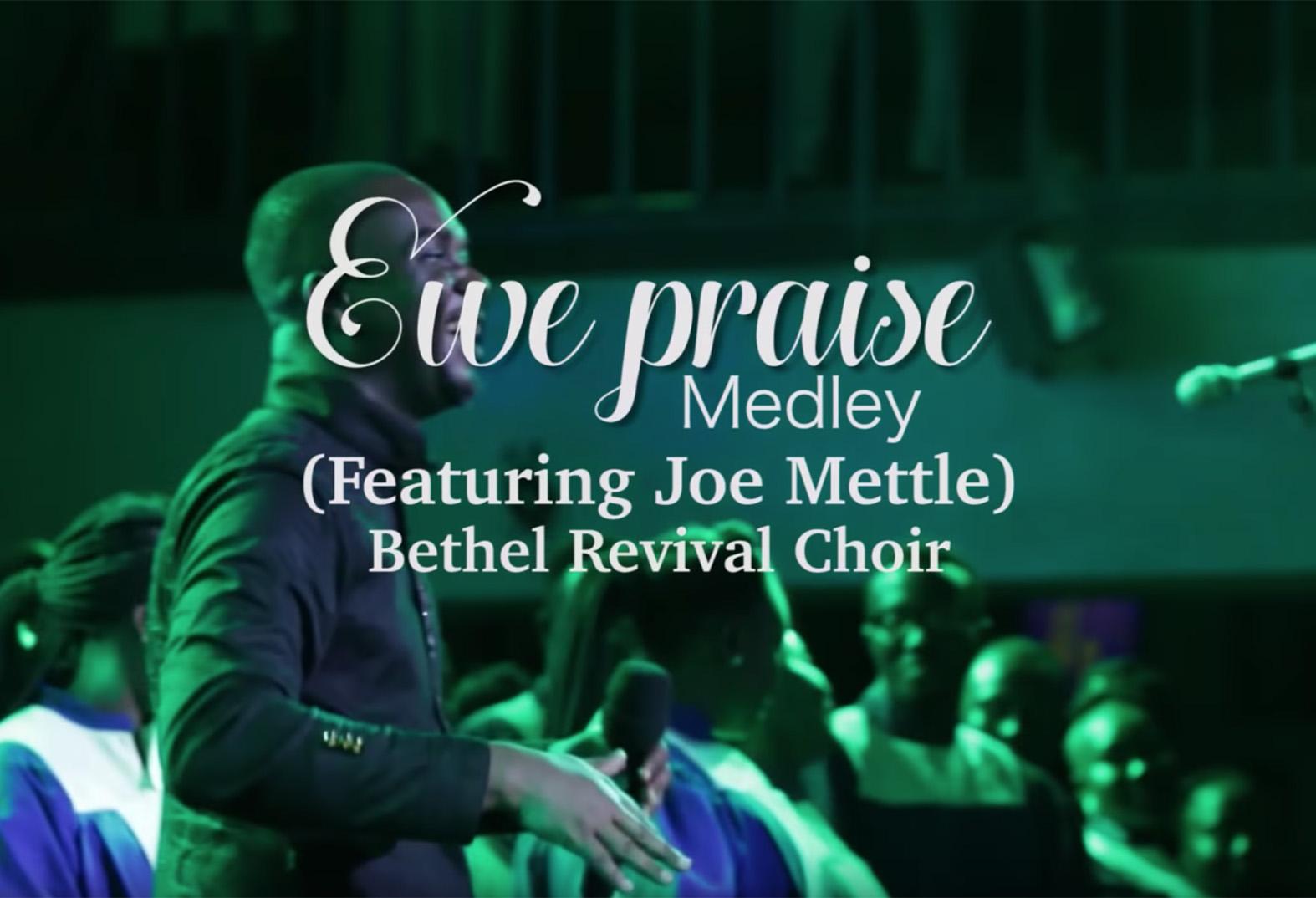 Vovome (Ewe Praise Medley) by Joe Mettle feat. Bethel Revival Choir