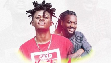Photo of Audio: You Do All by Deon Boakye feat. Samini