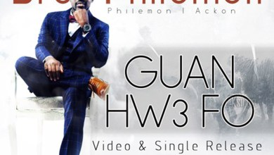 Photo of Audio: Guan Hw3 Fo by Bro. Philemon