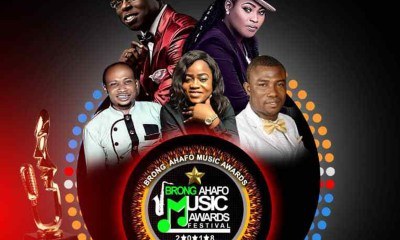 Organisers of Brong Ahafo Music Awards announce awards date