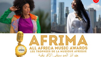 Photo of Efya & Becca grab 2018 AFRIMA Awards Regional Categories nominations