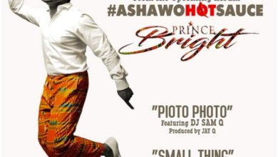 Photo of Audio: Small Thing by Prince Bright (Buk Bak)
