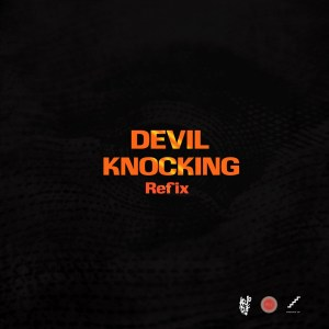 Devil Knocking Refix by Ko-Jo Cue feat. Kwesi Arthur