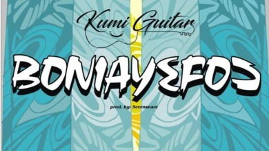 Photo of Audio: Boniayɛfuo by Kumi Guitar
