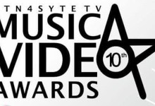 Photo of List of winners – MTN 4Syte TV Music Video Awards 2019