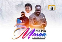 Photo of Audio: Mehia Mmoa (I Need Help) by Apostle Bempong feat. Sikar & Piesie Super
