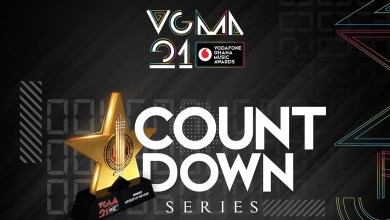 Photo of Who wins what at VGMA 2020 this August?