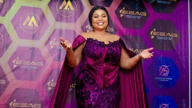 Photo of Empress Gifty wins big at  Emerging Entertainers Awards