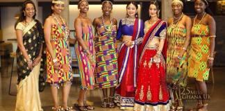 Ms Ghana UK