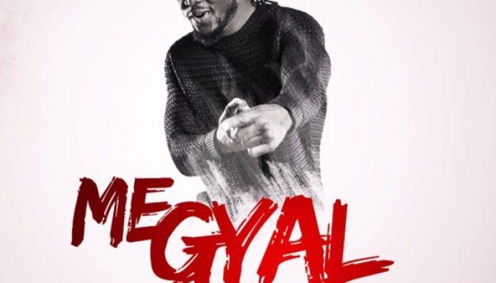 DJ Rich Boogie - Me Gyal (Prod by Apya)