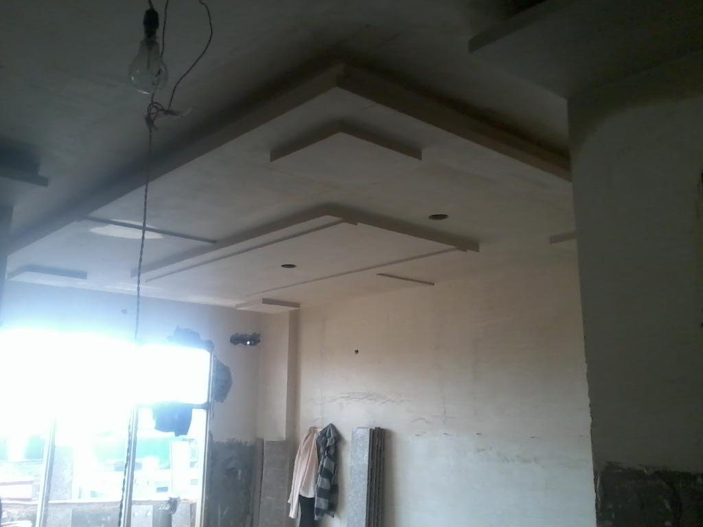 false ceiling for small living room  GharExpert