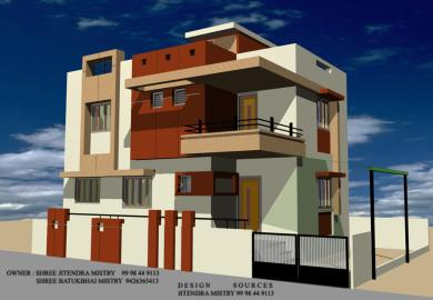 10 Marla Modern Home Design 3d Front Elevation Youtube