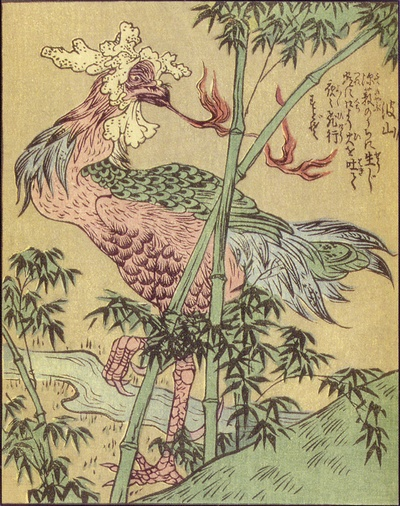 Basan Illustration By Takehara Shunsen (竹原春泉)