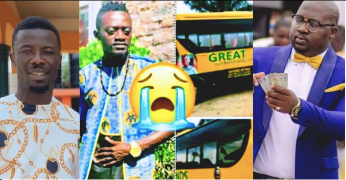 Actor Kwaku Manu is behind the accident at LilWin' school