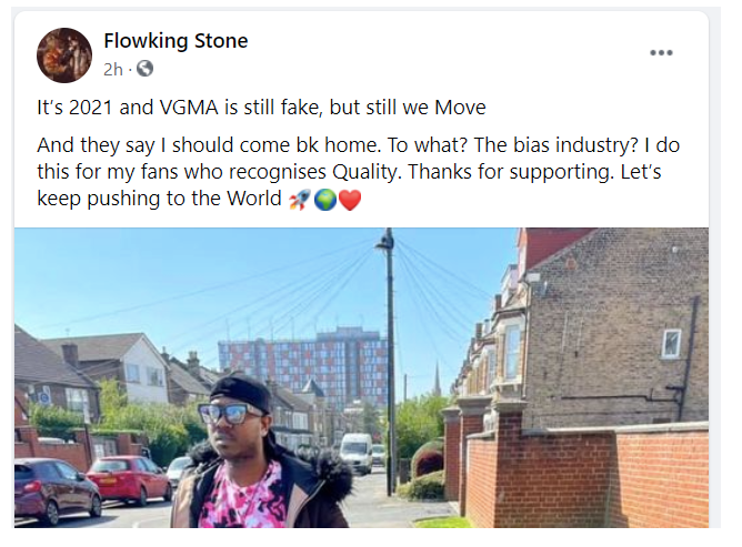 Flowking Stone first time travels to the UK