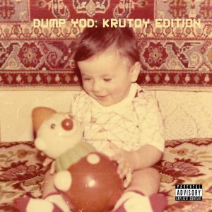 Uzbekistan by Your Old Droog Ft. Phonte & Mach Hommy