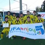 JFA enjoy5 U-23