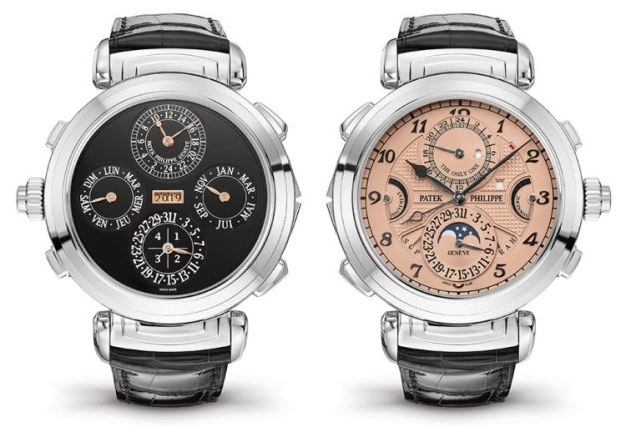 world's most expensive wristwatch