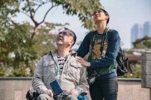 far east film festival 21 still human