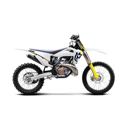 Husqvarna-Motorcycles-TC-250-MY19- GH Motorcycles