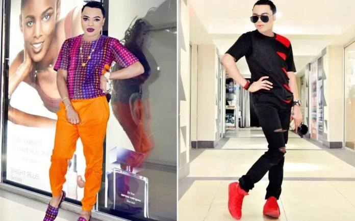 Popular Nigerian Gay Star, Bobrisky Arrested - This Is All You Need To Know