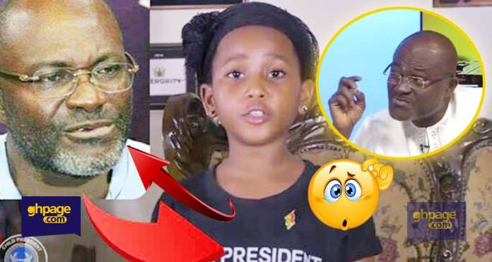 Kennedy Agyapong,do not sit at your comfort zone - child president