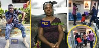Photos of Woman assaulted at the Midland Savings 7 Loans