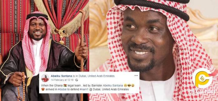 Abeiku Santana visits Nana Appiah Mensah in Dubai