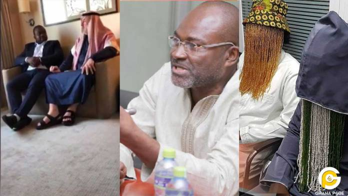Ken Agyapong shows Anas exposé part 2 & interview with Sheikh Al Thani