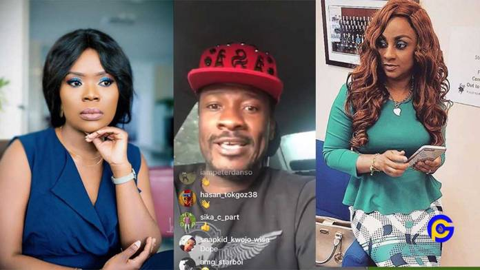 Asamoah Gyan jabs estranged wife and Delay in latest video?