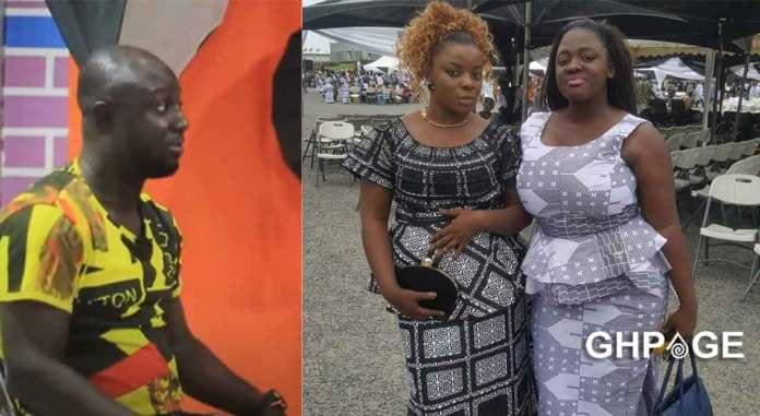Ogyam Gloria Kani Tracey Boakye