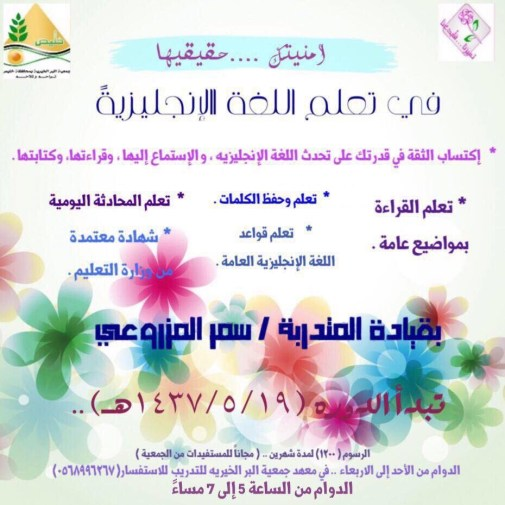 12784462_666701266805921_2004097398_n