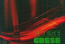 Photo of DJ Tunez Ft. Wizkid & Spax – Gbese 2.0