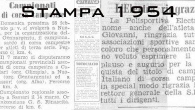 Photo of Il 1954 sugli organi di stampa