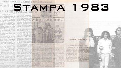 Photo of Il 1983 sugli organi di stampa