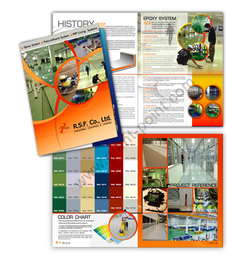 brochure design rsf1