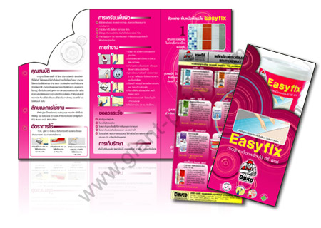 brochure design davco
