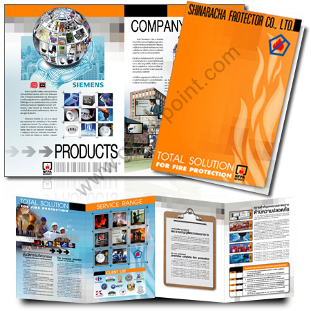 brochure design frotector