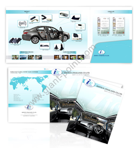 brochure design ishitech