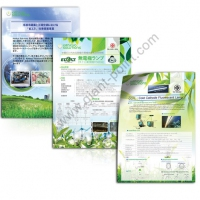 brochure design kankyo