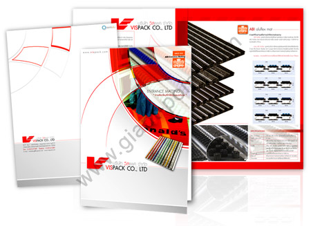 brochure design vispack