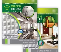 packaging_design_greenhouse3