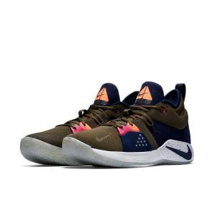 Nike PG 2 ACG